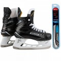 Bauer Supreme S190 Junior Ice Hockey Skates with TUUK Lightspeed Fusion Edge Runners