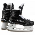 Bauer Supreme 1S Junior Ice Hockey Skates with TUUK Lightspeed Fusion Edge Runners