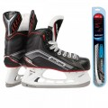 Bauer Vapor X600 Junior Ice Hockey Skates with TUUK Lightspeed Fusion Edge Runners